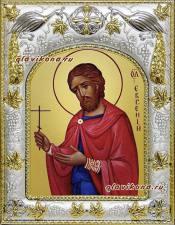 Евгений Севастийский, икона в ризе