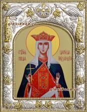Александра Римская, икона в ризе