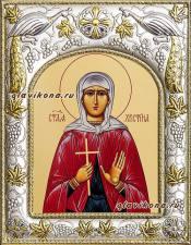 Христина (Кристина), икона в ризе