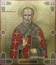 Николай Чудотворец, икона с чеканкой