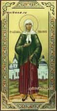 Икона Ксении Петербургской, артикул 6048