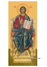 Господь на троне