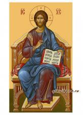 Господь Вседержитель на троне
