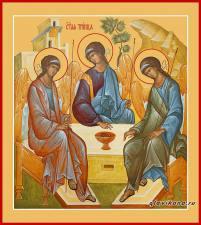 Икона Святая Троица (А. Рублева)