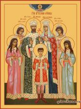 Икона Царственных страстотерпцев, артикул 90154