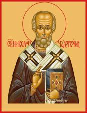 Николай чудотворец икона, артикул 90058