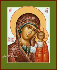 Казанская икона(зеленые поля)