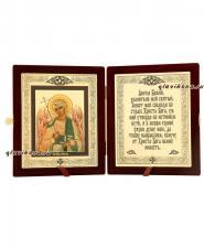 Складень с иконой Ангела Хранителя и молитвой