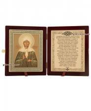 Складень с иконой Матроны и молитвой