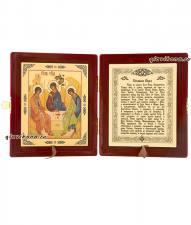 Икона Троицы с молитвой в складне