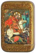 Чудо св. Георгия о змие икона подарочная 10х15 см