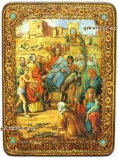 Вход Иисуса Христа в Иерусалим