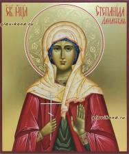 Степанида, рукописная икона, артикул 6112