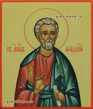 Икона Фаддея апостола 9х10 см