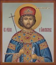 Константин равноапостольный икона артикул 595
