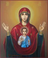 Божия Матерь Знамение, рукописная икона артикул 258
