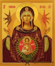 Богородица Знамение, рукописная икона артикул 220