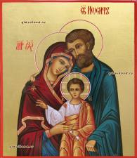 Святое Семейство, рукописная икона с золочением