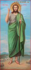 Иоанн, креститель Господень, мерная икона артикул 165