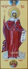 Ника Коринфская, мерная икона на крещение