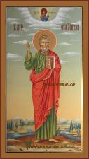Мерная икона апостола Матфея, артикул 139