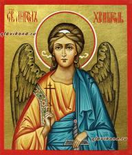 Икона Ангела Хранителя с золочением фона, артикул 705
