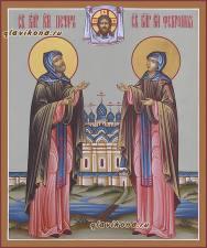 Писанная темперой икона благоверных Петра и Февронии, артикул 804