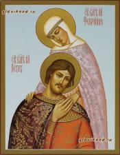 Образ святых Петра и Февронии (склонившиеся), писанная темперой икона