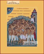 Севастийские мученики, собор сорока, икона печатная, артикул 90380