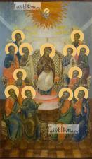 Сошествие Святого Духа (Пятидесятница), икона печатная, артикул 90383