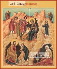 Рождество Христово, икона печатная на доске, артикул 90366