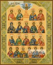 Собор святых целителей (с полями), икона печатная, артикул 90378