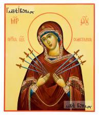 Семистрельная икона Божией Матери, артикул 288