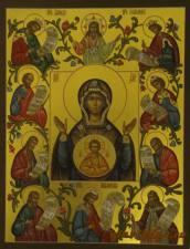 Курская-Коренная икона Божией Матери «Знамение», артикул 224