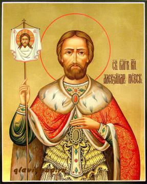 Икона Александра Невского с золочением артикул 551