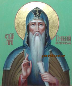Преподобный Геннадий Костромской, икона артикул 564