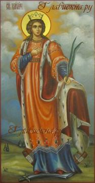 Ростовая икона Екатерины