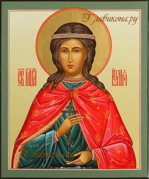 Юлия Карфагенская, артикул 584