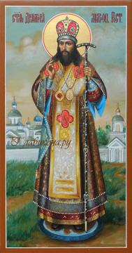 Димитрий, митрополит Ростовский, мерная икона, артикул 149