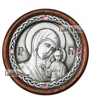 Серебряная автоикона с образом Казанской Божией Матери