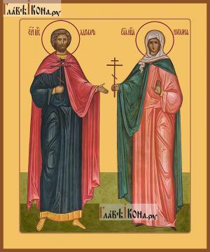 Святые Адриан и Наталия, печатная икона, артикул 90003