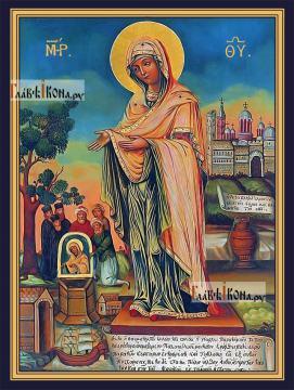 Геронтисса Божия Матерь - артикул 90422