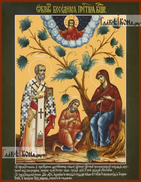 Беседная Божия Матерь, печатная на дереве икона