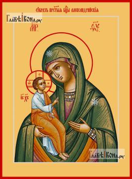 Александрийская Божия Матерь - артикул 90459