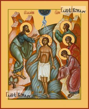 Богоявление Крещение Господне - артикул 90474