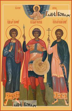 Георгий Победоносец, мученик Трифон, Иоанн Воин -  90479