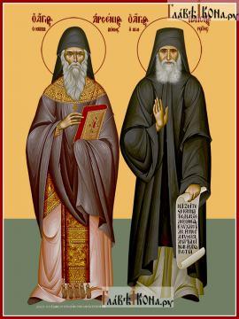 Арсений Каппадокийский и Паисий Афонский, печатная икона на дереве