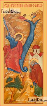Чудо Архистратига Михаила в Хонех, печатная  на дереве икона