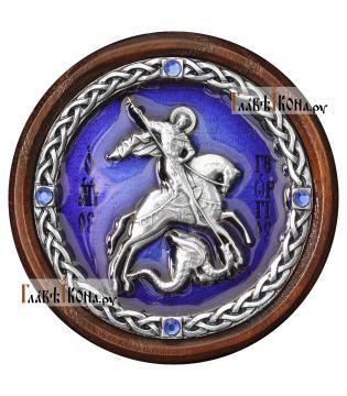 Икона-медальон в машину с образом великомученика Георгия - синяя эмаль