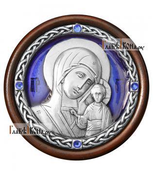 Серебряная автоикона с образом Казанской Божией Матери - синяя эмаль